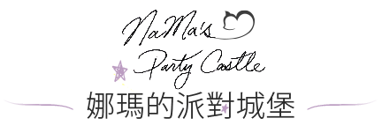 NAMA Nama's party castle